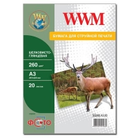 Бумага WWM A3 (SG260.A3.20). 47198