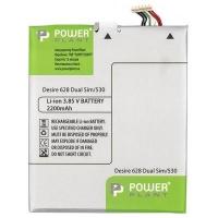 Аккумуляторная батарея для телефона PowerPlant HTC Desire 628 Dual Slim/530 (B2PST100) 2200mAh (SM140152). 44844