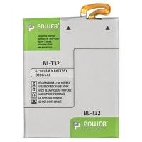 Аккумуляторная батарея для телефона PowerPlant LG G6 (BL-T32) 3300mAh (SM160051). 44866