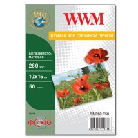 Бумага WWM 10x15 (SM260.F50). 48683