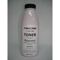 Тонер KYOCERA TK-5230 (35г) Magenta Tomoegawa (TG-KM5521M-35). 48630