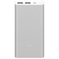 Батарея универсальная Xiaomi Mi Power Bank 2S 10000 mAh QC2.0(2.4A,2USB) (PLM09ZM) Silver (VXN4231GL / VXN4228CN). 45062
