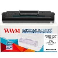 Картридж WWM HP LJ M107a/135w/137fnw 106A Black (W1106-WWM). 43602