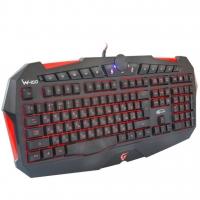 Клавиатура Gemix W-210. 42562