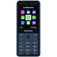 Мобильный телефон Philips Xenium E169 Dark Grey. 45337