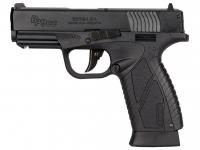 Пистолет пневматический ASG Bersa BP9CC. Корпус - пластик. 23702539