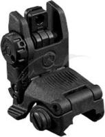 Целик складной Magpul MBUS Sight черный. 36830141