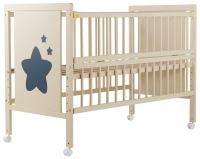 Кровать Babyroom Звездочка Z-01 откидной бок, колеса  бук слоновая кость. 34093