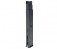 Магазин KWC для KM-55HN (Mac 11) 4.5 мм. 23330279
