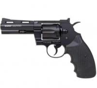 Револьвер пневматический Diana Raptor. Длина ствола - 6 дюймов. 3770314