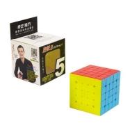"Кубик Рубика ""QiZheng S"" 5x5 QiYiCube. 35678"
