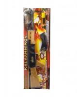 """Автомат """"АК-47"""" под пистоны Golden Gun. 36853"""