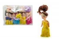 Кукла маленькая (12 штук) JIADIHONG. 38302