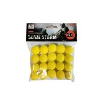 Шарики для помпового оружия, 20 штук ZEGONG TOYS. 36916
