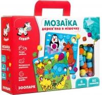 """Деревянная мозаика """"Зоопарк"""" Vladi Toys. 39470"""
