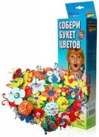 Букет цветов JIADIHONG. 37916