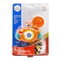 Музыкальная игрушка (оранжевый) MIC. 38893