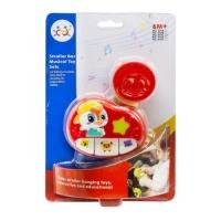 Музыкальная игрушка (красный) JIADIHONG. 38892