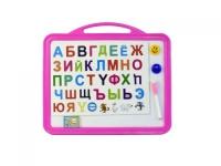 Доска для рисования двухсторонняя магнитная (розовый) Star Toys. 36206