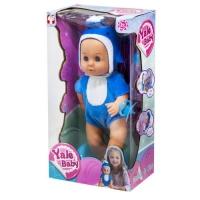 """Функциональный пупс """"Yale Baby: Дельфинчик"""" JIADIHONG. 38801"""