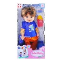 """Пупс """"Yale baby"""" """"Старший Братик"""" (синий) YG Toys. 38748"""