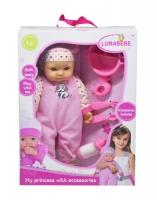 Пупс в розовом костюмчике JIADIHONG. 38777