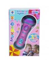 """Микрофон """"Сладкая музыка"""" (розовый) MIC. 39007"""