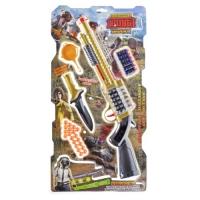 Игровой набор с винтовкой JIADIHONG. 37957