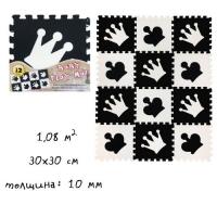 Коврик-пазл Шах и мат, 12 элементов JIADIHONG. 40099