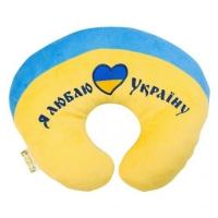 "U подушка ""I love Ukraine"" JIADIHONG. 40356"