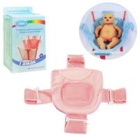 Гамак для купания детей (розовый) P Lindo. 40114