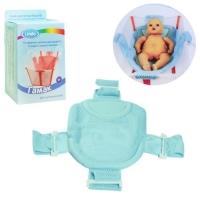 Гамак для купания детей (бирюзовый) P Lindo. 40116