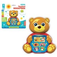 """Волшебные сказочки """"Медвежонок"""", укр Країна іграшок. 38946"""