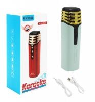 Беспроводной микрофон-караоке, бирюзовый JIADIHONG. 38859