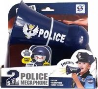"Игрушка ""Полицейский мегафон"" HAO SHUN YUAN TOYS. 38959"