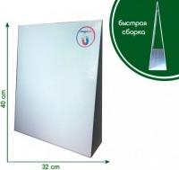Магнитная дощечка ML4031-50 Magdum. 36213