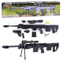 "Пластиковая винтовка ""Airsoft gun"" JIADIHONG. 36895"