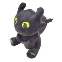 """Плюшевая игрушка """"Как приручить дракона. Беззубик"""" JIADIHONG. 38651"""