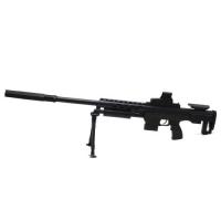 Детская винтовка JIADIHONG. 36876