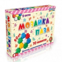 Мозаика-пазл, 70 деталей Colorplast. 39490
