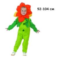 """Карнавальный костюм """"Цветочек"""", 92-104 см JIADIHONG. 34917"""