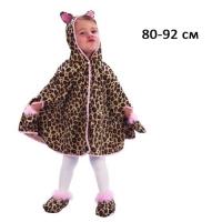 """Карнавальный костюм """"Леопард"""" (80-92 см) JIADIHONG. 34906"""