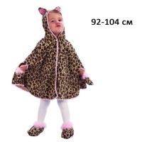 """Карнавальный костюм """"Леопард"""" (92-104 см) JIADIHONG. 34907"""