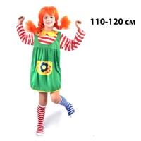 """Карнавальный костюм """"Пеппи Длинный Чулок"""", 110-120 см JIADIHONG. 34912"""