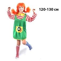 """Карнавальный костюм """"Пеппи Длинный Чулок"""", 120-130 см JIADIHONG. 34913"""