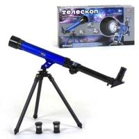 Настольный телескоп 20х, 30х, 40х JIADIHONG. 39083