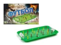 """Футбол настольный """"Лига чемпионов"""" M-toys. 35940"""