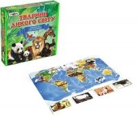"""Познавательная игра с карточками """"Животные дикого мира"""" Strateg. 35879"""