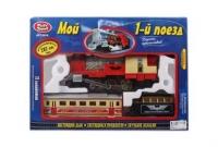 """Железная дорога """"Мой 1-й поезд"""" Play Smart. 36835"""