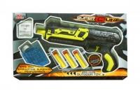 Пистолет 2 в 1 XH. 36756